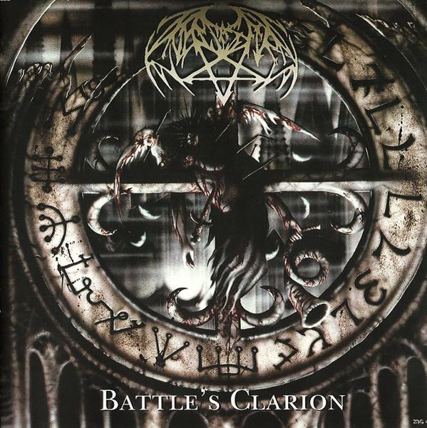 Averse Sefira - Battle's Clarion