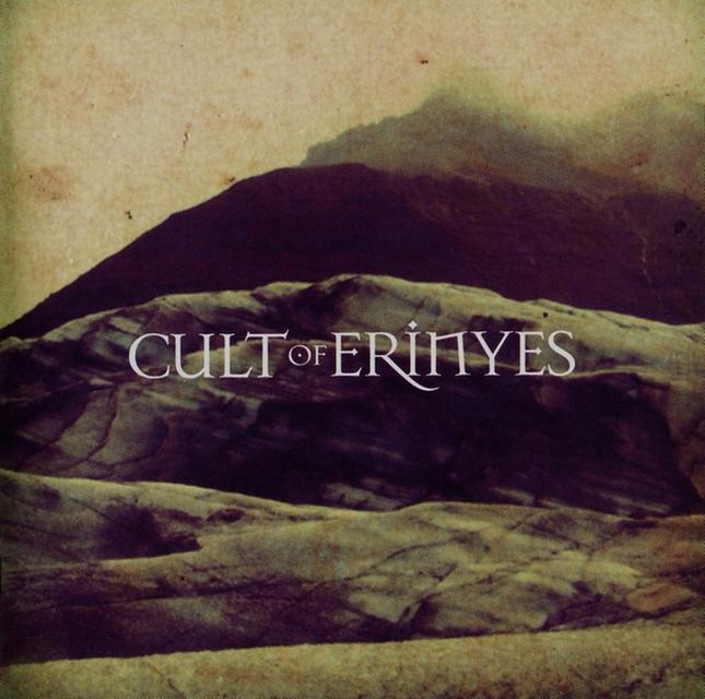 Cult of Erinyes - A Place to Call My Unknown