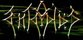 Antaios - Logo