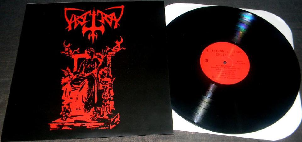 Itnos / Libation - Libation / Itnos Discography LP