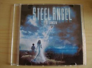 Gunsen - Steel Angel