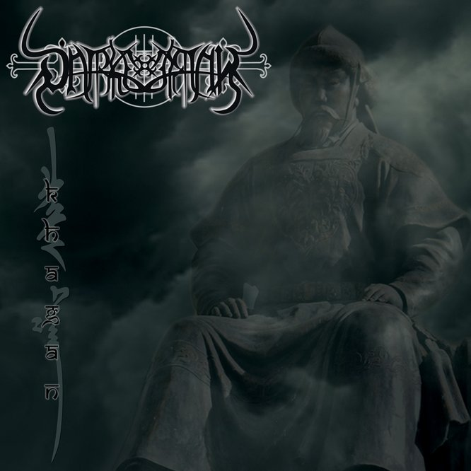 Darkestrah - Khagan (2011)