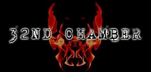 32nd Chamber - Logo