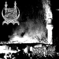 تدنيس - شياطين المساجد