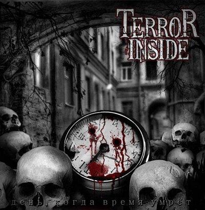 Terror Inside - День, когда время умрёт