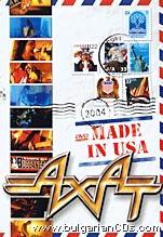 Ахат - Made in USA
