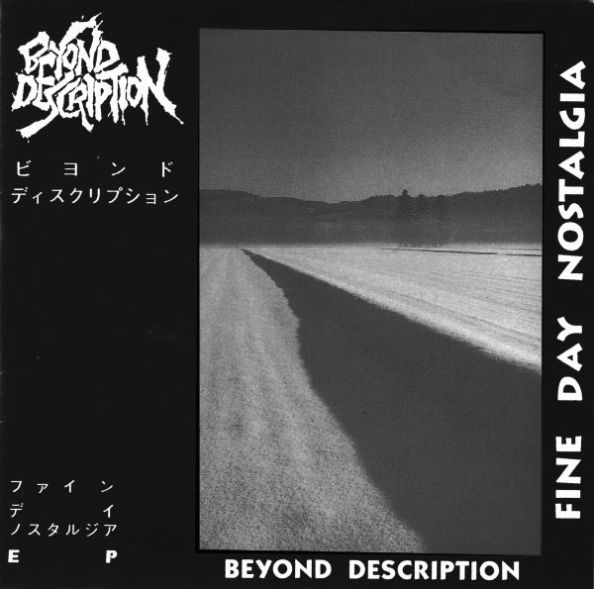 Beyond Description - Fine Day Nostalgia