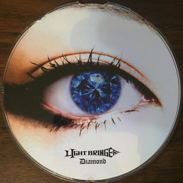 Light Bringer - Diamond