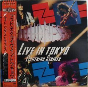 Loudness - Live in Tokyo - Lightning Strikes