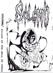 Solemn - Exiled at the Well of Souls