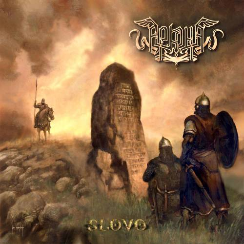 Cover of Arkona - Slovo
