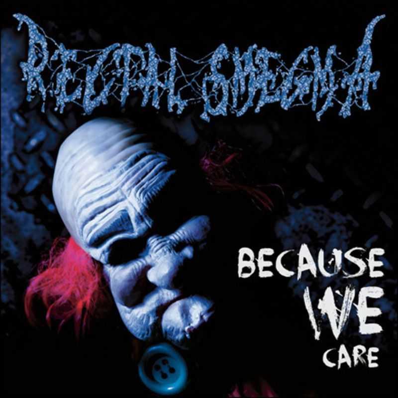 Rectal Smegma - Because We Care