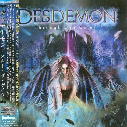 DesDemon - Through the Gates