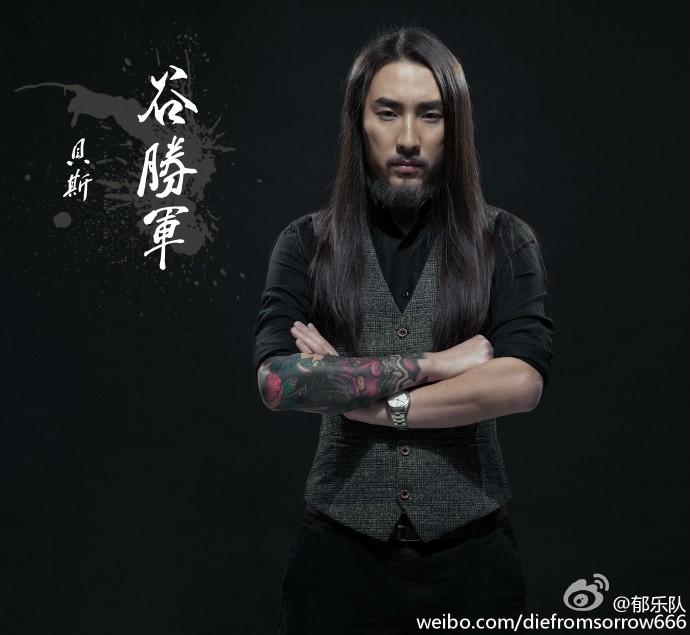 Gu Shengjun