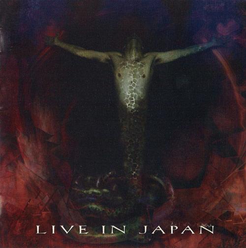Vader - Live in Japan