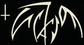 Исайя - Logo