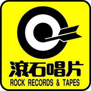 Rolling Stone Records - Rock Records & Tapes - Encyclopaedia
