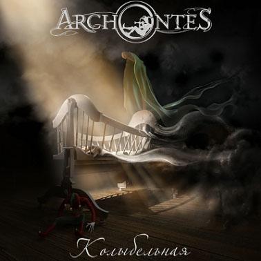 Archontes - Колыбельная