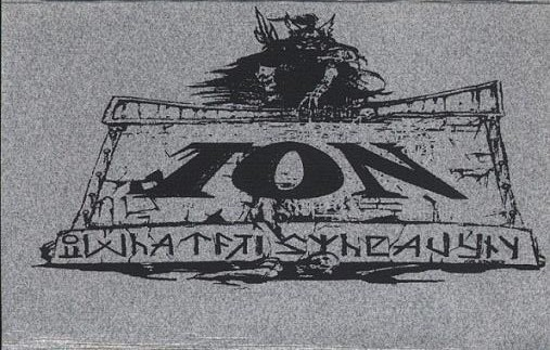 http://www.metal-archives.com/images/3/1/7/4/31745.jpg