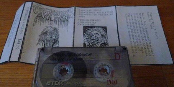 Purtenance Avulsion - Rehearsal '90