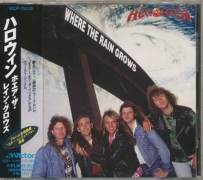 Helloween - Where the Rain Grows