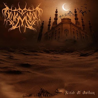 AlNamrood - Kitab Al Awthan
