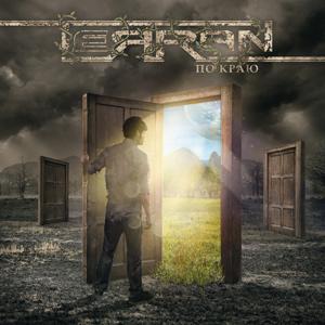 Terran - По краю