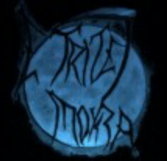 E Trite Moira - Logo