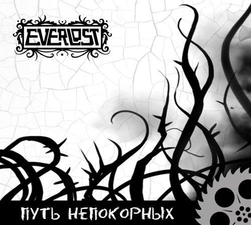 Everlost - Путь непокорных