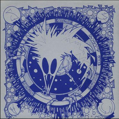Snail - Untitled (4-way Split)
