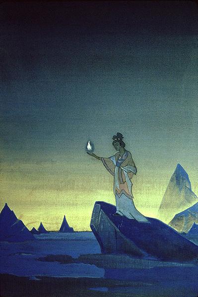 Njiqahdda - Disciples of Flame (Agni Yoga)