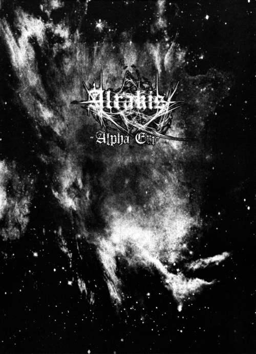 Alrakis - Alpha Eri