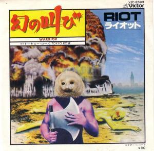 Riot V - Warrior