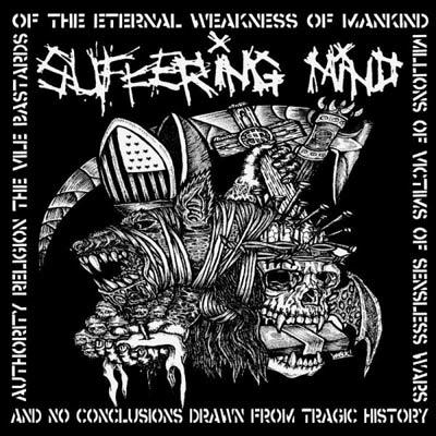 Suffering Mind - Suffering Mind
