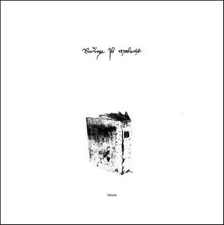 Urkaos by Reverorum Ib Malacht (Album, Atmospheric Black ...