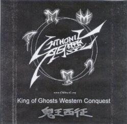 閃靈 - 鬼王西征 / King of Ghosts Western Conquest