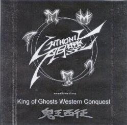 閃靈 - 鬼王西征 / King of Ghosts Western Conquest