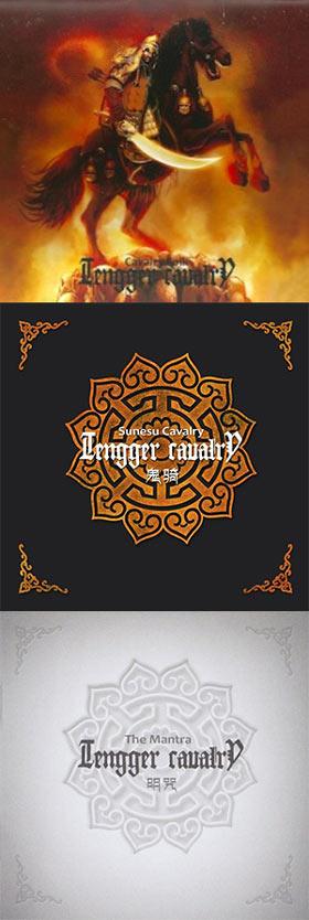 Tengger Cavalry - Cavalry Folk