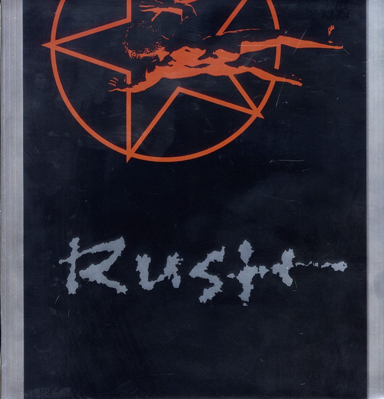 Rush - Sector 3