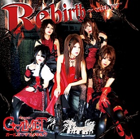 Galmet - Rebirth ~With You~