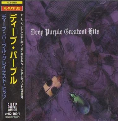 Deep Purple - Deep Purple Greatest Hits