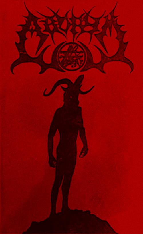 Aborym - Worshipping Damned Souls