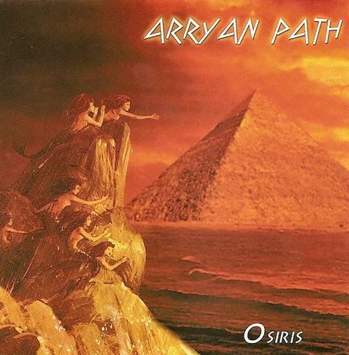 Arrayan Path - Osiris