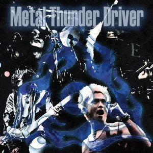 The Cycle - Metal Thunder Driver