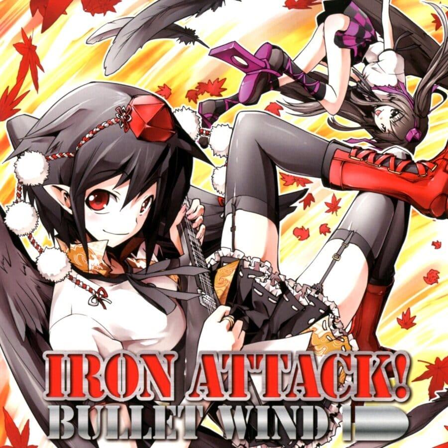 IRON ATTACK! DISCOGRAFIA Mediafire 324323