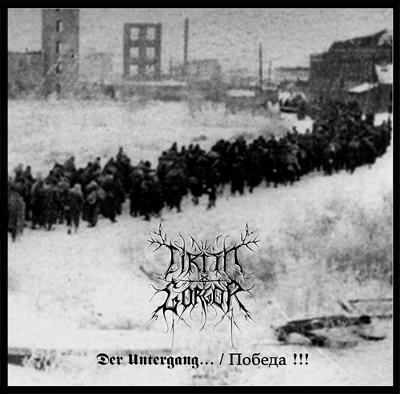 Cirith Gorgor - Der Untergang... / Победа!!!