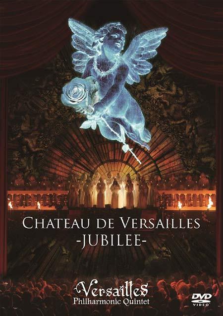 Versailles - Chateau de Versailles -Jubilee-