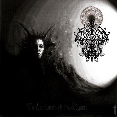 Bestia Arcana - To Anabainon ek tes Abyssu