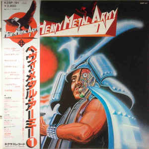 Heavy Metal Army - Heavy Metal Army 1