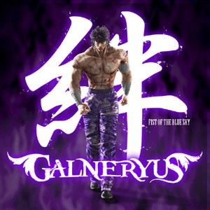 Galneryus - 絆 - Fist of the Blue Sky